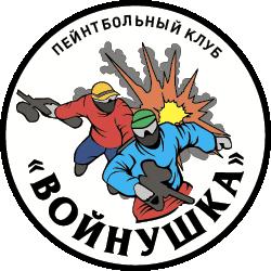 Voinushka